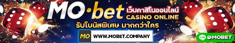 mobet.company